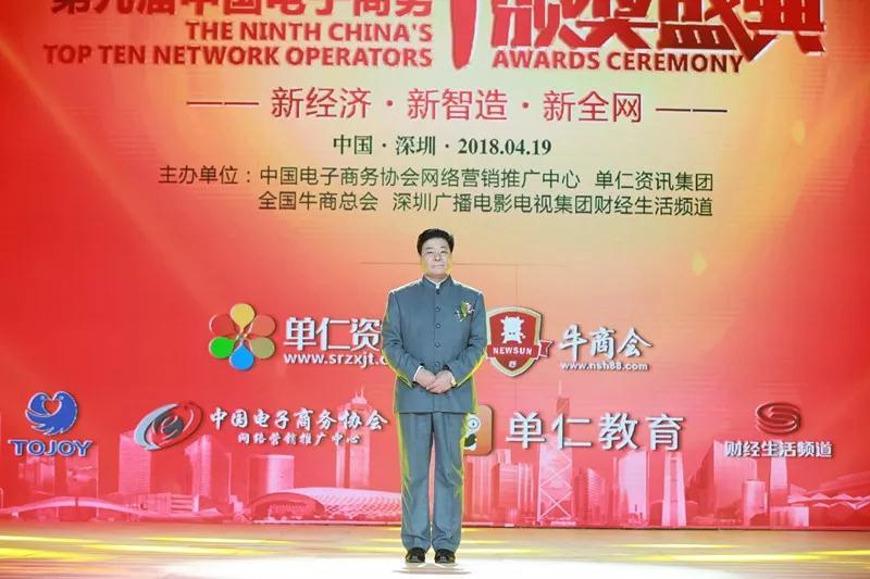 十大牛商丨陈继瑞:5年无法增长的毛派企业,做网络营销后竟喊出2亿目标?