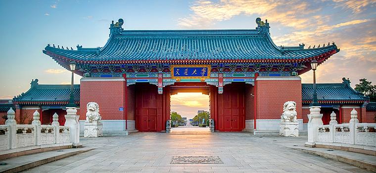 上海交通大学合作网络营销课程培训
