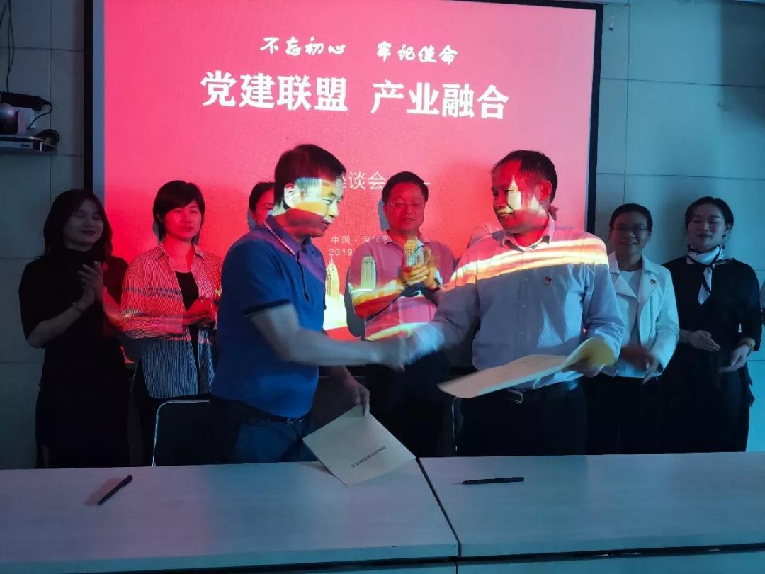 促进会携手会长单位-单仁资讯集团与广西贺州生态产业园区开展战略合作