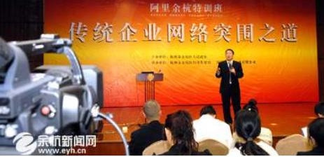 深圳市传统企业网络营销促进会 帮扶会员单位带动杭州市余杭区企业 成为当地经济主力军