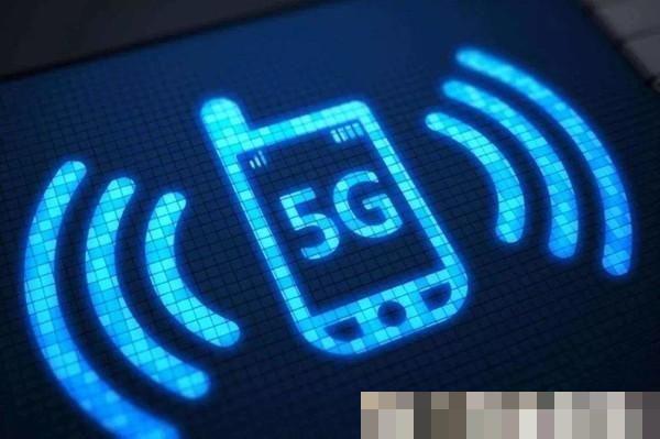 更换5G手机无须换卡换号 明年8月前深圳将实现5G全域覆盖目标
