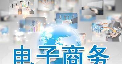 为什么要开展农村电子商务培训?农村电商培训有什么意义?